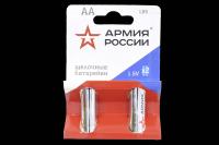 Армия России LR6-2BL (AA) батарейка (блистер)