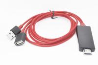 21157 Кабель HDMI универсальный 1м с питанием через USB, красный