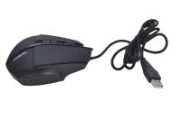 60785 Мышь компьютерная Гарнизон GM-740G 2400dpi, черный