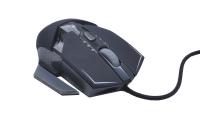 60786 Мышь компьютерная Гарнизон GM-750G 2400dpi, черный