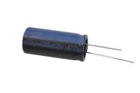 4700mkF  50v 105C Jamicon TK  18x40 конденсатор