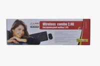 Беспроводной игровой набор L-PRO 21318/1251 (клавиатура+мышь), черный