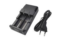 Зарядное устройство для двух 18650/26650 HD-8863