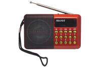 Радиоприемник Shanfa H044UR аккумулятор Li-Ion, USB, SD card, AUX красный