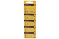 Kodak AG0 (379) LR521, LR63 батарейка