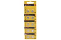 Kodak AG6 (370) LR920, LR69 батарейка