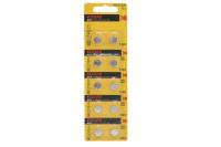 Kodak AG7 (399) LR926, LR57 батарейка