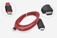 20717 Мультимедийный кабель HDMI/TYPE-C (2m) без доп. питания