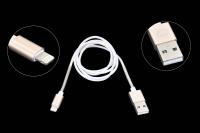 21713 Кабель Qumo MFI C48 USB-Apple 8pin опл. метал. пружина, 1.0м золотой