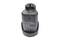 6730002640 Аккумулятор для шуруповертов Bosch 10.8V (1.5Ah)