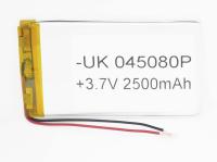 00-00019312 Аккумулятор 3.7V 2500mAh 4.0x50x80mm универсальный с проводками