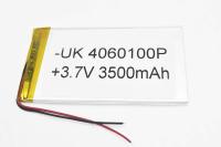 00-00016009 Аккумулятор 3.7V 3500mAh 4.0x60x100mm универсальный с проводками