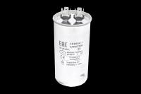 CBB65  50mkF 450V (клеммы) пусковой конденсатор