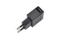 Зарядное устройство 220V-5V 1.5A USB Sony EP880