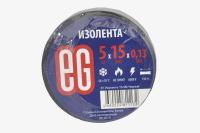11668 Изолента Еврогарант 15mm х 5м черная