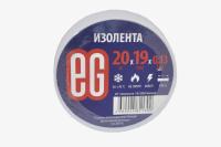 11685 Изолента Еврогарант 19mm х 20м белая