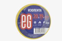 11687 Изолента Еврогарант 19mm х 20м желтая
