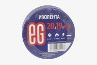 11684 Изолента Еврогарант 19mm х 20м синяя