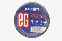 11683 Изолента Еврогарант 19mm х 20м черная
