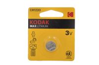 Kodak CR1220 lithium 3V батарейка