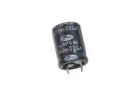 330mkF 250v  85C SAMWHA HJ mini конденсатор