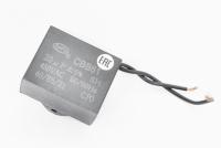 CBB61  20.0mkF 450v (гибкие выводы) полипропиленовый конденсатор