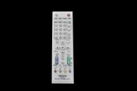 Универсальный RM-L459 (LCD Japan) ПУЛЬТ ДУ