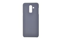 Silicon-SoftTouch Cover SAM J8 2018 т. синий