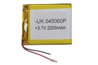 00-00016001 Аккумулятор 3.7V 2200mAh 4.0x50x60mm универсальный с проводками