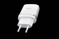 Сетевое зарядное устройство Hoco C12Q 1USB, 3A, QG3.0 белое