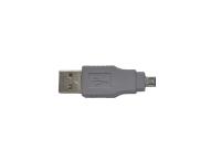 """Переходник USB A """"шт"""" - mini-USB B 4-pin """"шт"""" 6-093"""